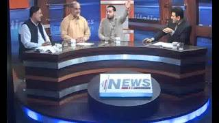 Muslim League N Rally News Night With Najam Wali Part 02 City42