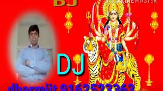 Hey Durga Maiya Sharan Mein bula liya DJ sound