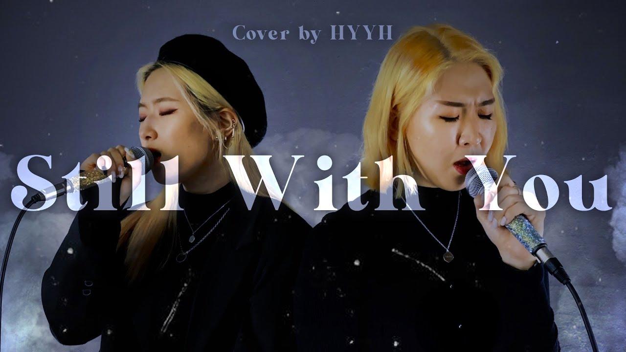 [화양연화] 정국(JUNGKOOK) - Still With You Vocal Cover 커버 보컬