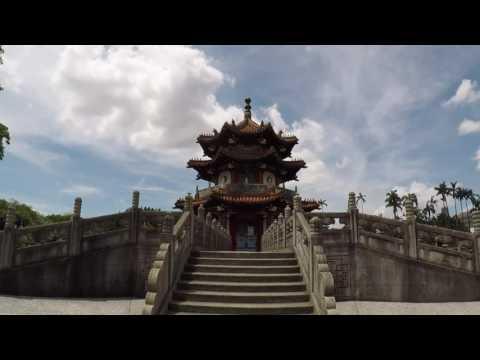 Taiwan 2017 Part 3: 228 Peace Memorial Park and Pingxi