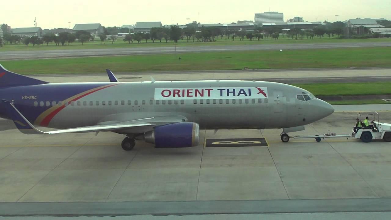 オリエント・タイ航空