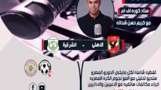 فيديو| عبد الوهاب: لن نتنازل عن الاستبدال.. وهذا موقفنا من التحكيم