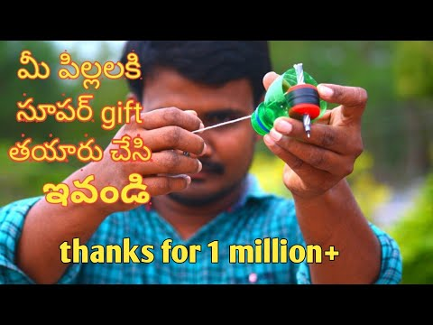 making  high speed Spinner at home using water bottle caps  #mrmahesh   #mahesh