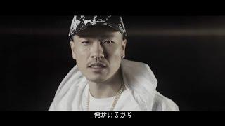 AK-69「上ヲ向イテ」MV公開!谷繁元信、内山高志出演!!