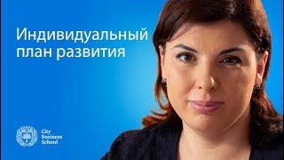 Айгюн Курбанова. Индивидуальный план развития