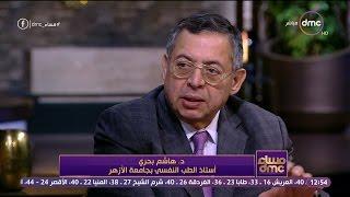مساء dmc - د/ هاشم بحري: التفكير