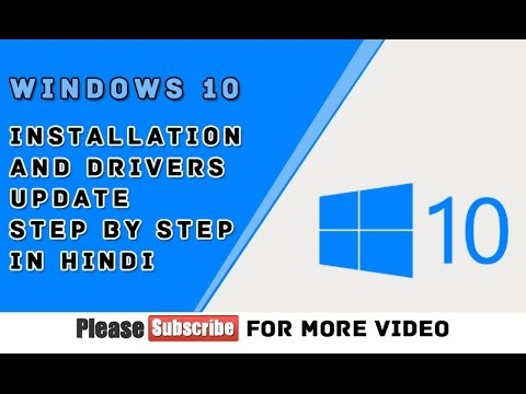 Windows Installation Drivers Update Step By Step In Hindi