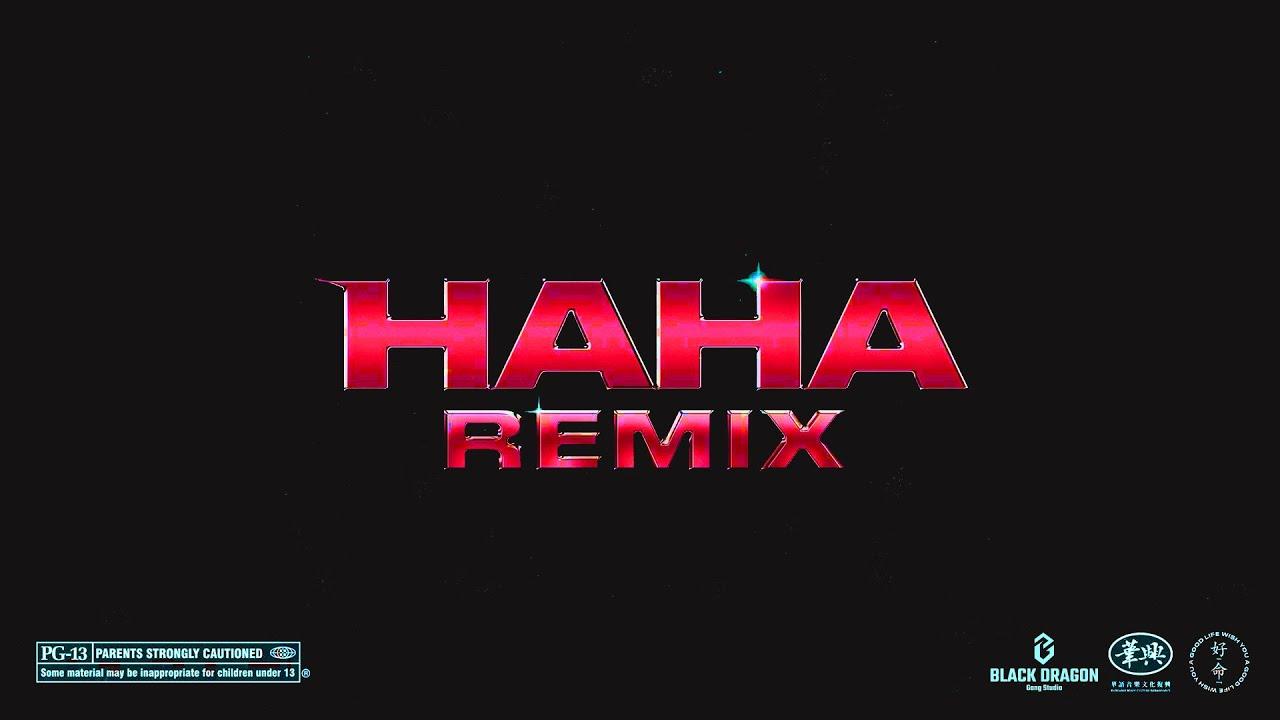 〈HAHA Remix〉華興 - BD/GOD ONE/查馬克Camak/Ltz/MG PASS/A-HARD/VITALI飲料罐/SINEX/T-BALL Official Music Video