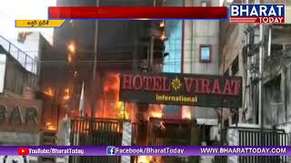 Fire Accident At Hotel in Uttar Pradesh |BharatToday