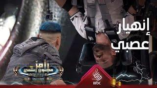 عصبية شديدة من على معلول في مواجهة هزار رامز جلال