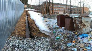 Про дренаж и мусорную реформу.