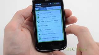 HTC Life HTC Desire С Офис