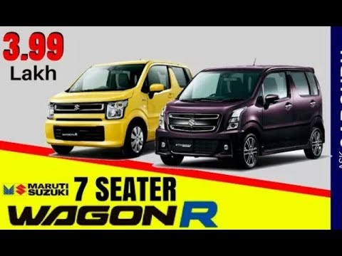 2018 Maruti Wagonr Stingray 7 Seater Mpv Launch Price D