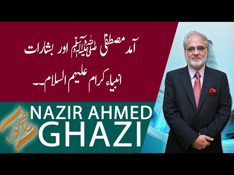 SUBH-E-NOOR - Tuesday 27th October 2020