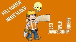 HTML / CSS Full Screen Image Slider (Part 1)