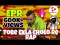 #EPR Tobe Ekla Cholo Re Rap | #Farmer_Life | #ABSTRACTED_TV #Heart_Touching_Rap |