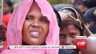 LEMAR News 06 October 2017 / د لمر خبرونه ۱۳۹۶ د تله ۱۴