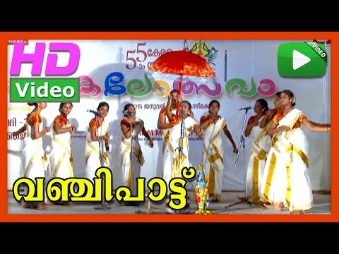 Vanchipattu 02   Vanchipattu   55th Kerala School Kalolsavam 2015