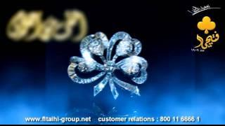 Fitaihi Ads 12 DREAM