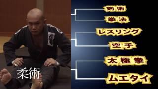 トーナメント 特別篇