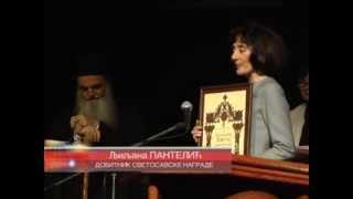 Ljiljani Pantelić dodeljena Svetosavska nagrada