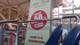 Обзор свадебной обуви в Томске