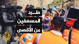 طرد الطواقم الطبية والمسعفين من داخل المسجد الأقصى وساحاته
