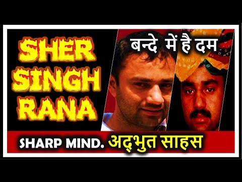 Sher Singh Rana   शेर सिंह राणा की हैरत अंगेज़ कहानी   Real Story and History   End of  Phoolan Devi
