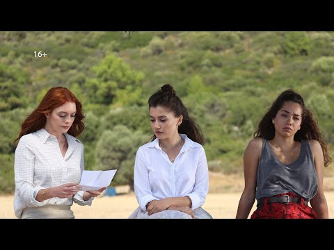 "Видеоклип на турецкий сериал ""Любимое прошлое"" / Ruelle - Madness"