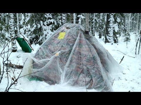 Обогрев палатки зимой--Последние секреты тёплой палатки