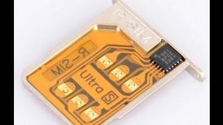 R - SIM6 iPhone 5 SamSim Unlock - Turbo SIM Unlock