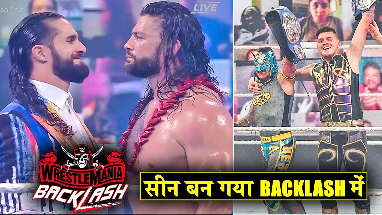 'Mil Gaye Dono Bhai🙂?' Roman Reigns is UNSTOPPABLE, WWE Zombies - WWE Backlash 2021 Highlights