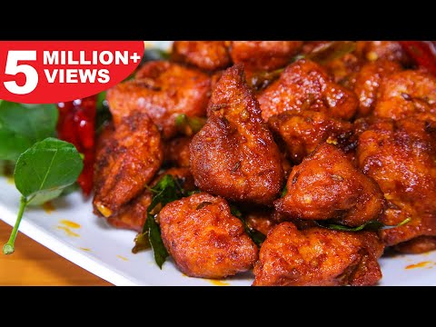 Chicken 65 Recipe | Hot & Spicy Chicken 65 | Restaurant Style Chicken 65 Recipe | Kanak's Kitchen