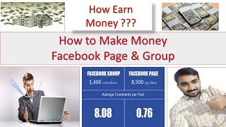 How to Make Money from Facebook Group and Page | Best Trick Facebook earning