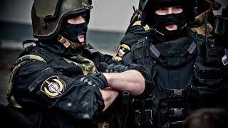 SOBR - СОБР | Special Rapid Response Unit | Cпециальный Oтряд Быстрого Pеагирования