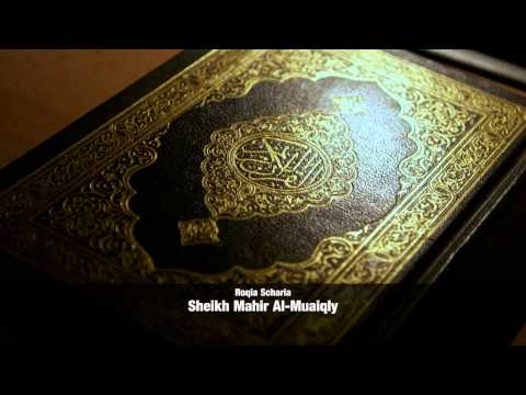 Roqia Scharia - Sheikh Mahir Al-Muaiqly (HD)