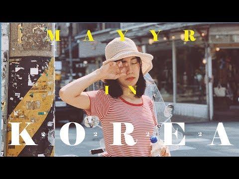 ทริปเกาหลี พี่กินดุ 2019! | MayyR in KOREA EP.2 - วันที่ 16 May 2019