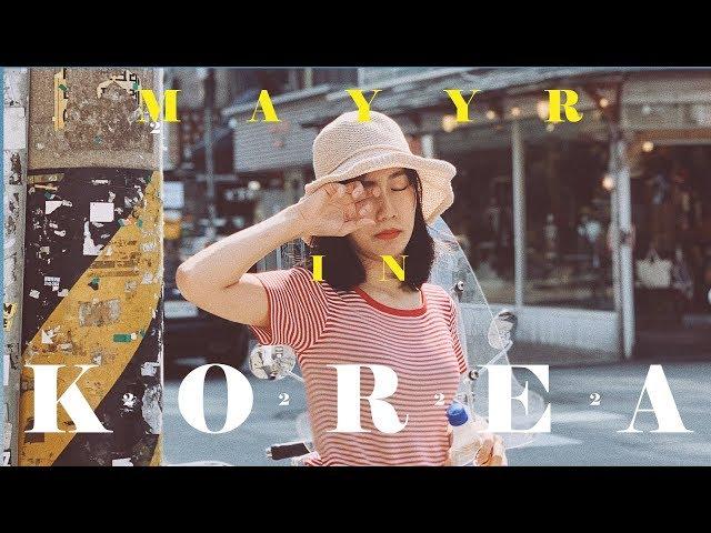 ทริปเกาหลี พี่กินดุ 2019! | MayyR in KOREA EP.2