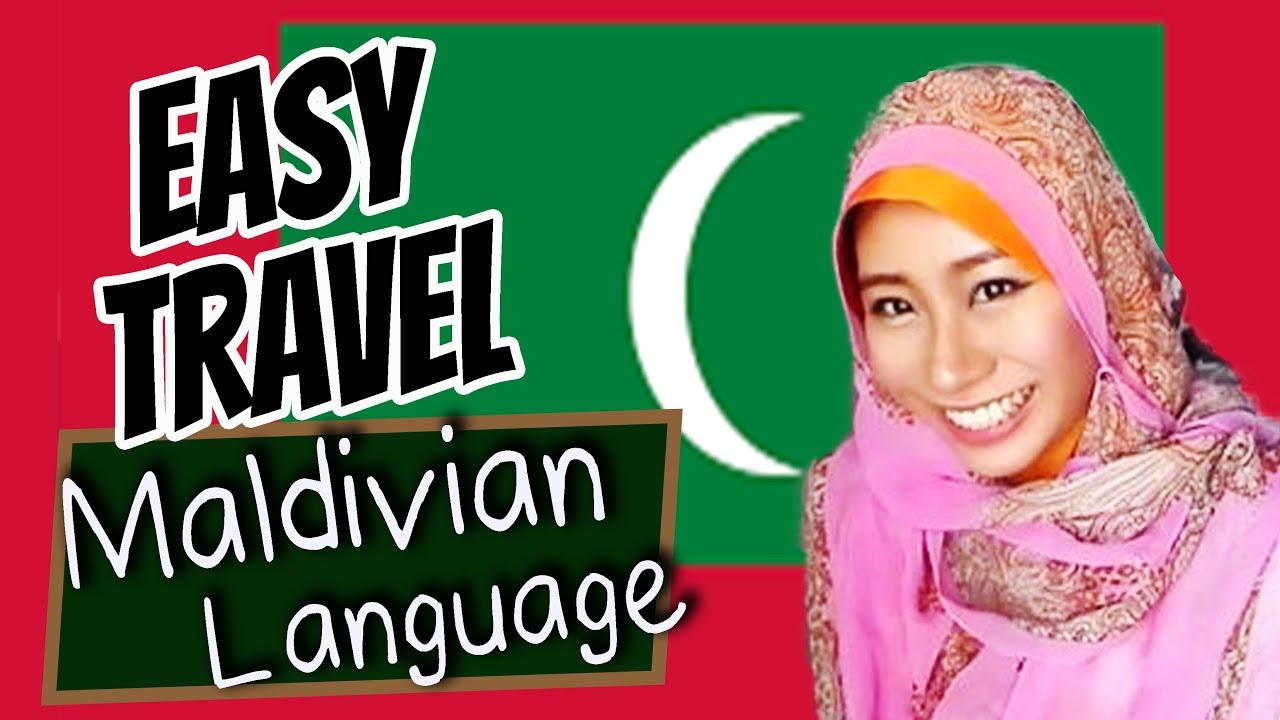 Learn Travel Maldivian Language 学习马尔代夫语