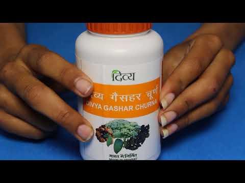 Patanjali Divya Gashar Churna Benefits Hindi दिव्य गैसहर चूर्ण के फायदे