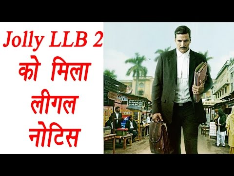Akshay Kumar's Jolly LLB 2 receives legal notice from shoe brand | FilmiBeat