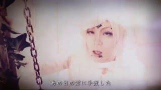 Sick2『絶対天使領域』MV FULL