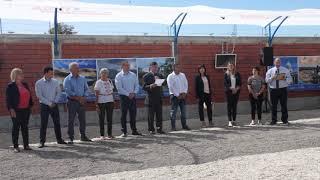 Бизнес среща за промотиране на Аржентинска земеделска техника с Белозем