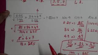 Tnpsc - VAO Exam (2013)- Maths - Answers with explanation in Tamil - 2