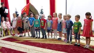 Занятие в детском саду ко Дню Победы
