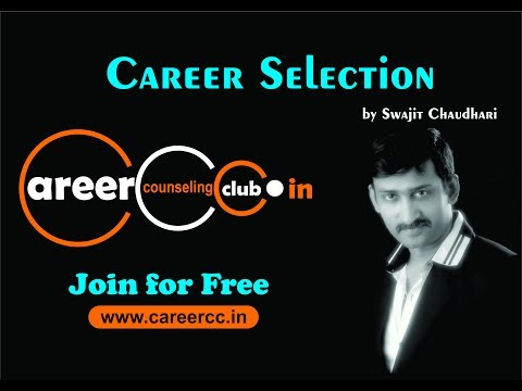 Career Selection : Old Methods - Problems - Solutions ( in Marathi )