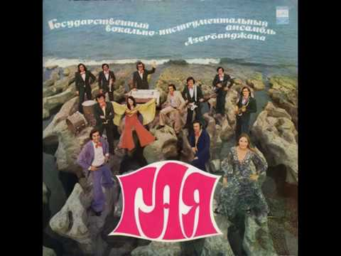"ВИА ""Гая"" - диск-гигант 1976 г."