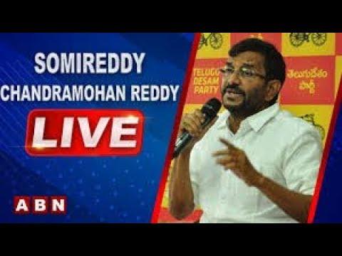 Somireddy Chandra Mohan Reddy LIVE   TDP Press Meet   ABN LIVE