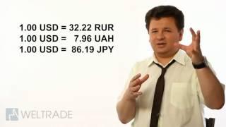 Базовая терминалогия, Форекс обучение. Сессия I. Урок 2.(, 2012-10-30T12:40:48.000Z)