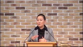2017. 11. 19. 외부 강사 김종희 권사 간증